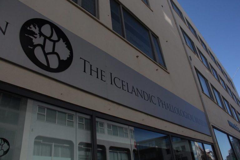 musées Islande